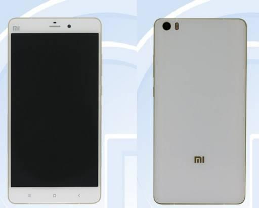 小米手機 5 Plus 已於中國工信部送檢,搭載高通 Snapdragon 820 處理器