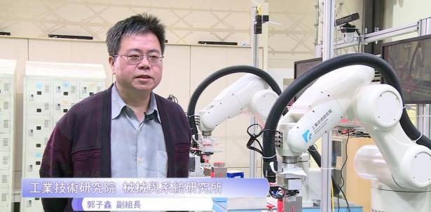 [解密科技寶藏] 誰說機械手臂一定得進口?工研院打造手眼力機器人,輕鬆解決人工短缺問題