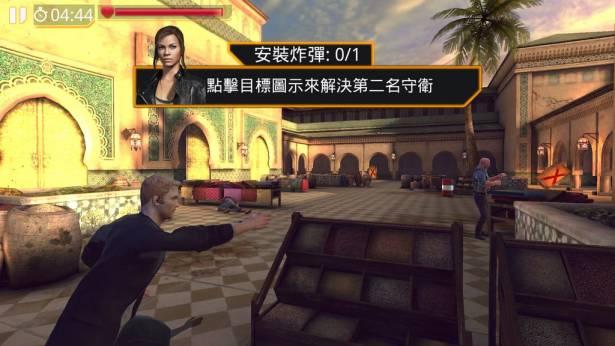 [小手機大遊戲] 獵殺阿湯哥!超刺激「不可能的任務 5」聯名射擊手遊動手玩!