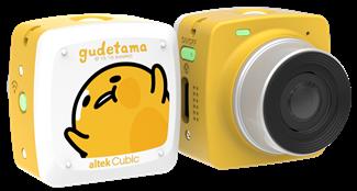 華晶攜手三麗鷗,推出 Hello Kitty 與蛋黃哥限定版智慧型無線直播相機