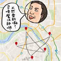 今日新聞淺談:Google Map 一邊走一邊記錄,新功能 Your Timeline