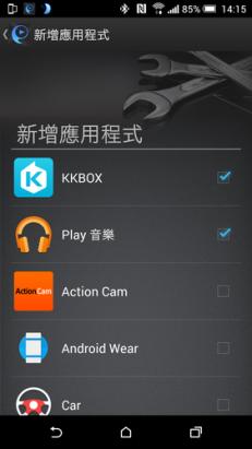 感受一體式網路揚聲器的便利魅力, Sony SRS-X88 無線網路揚聲器動手玩