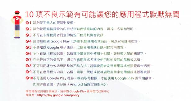 除了台灣人每天花 3000 年打遊戲外,Google 更重要的手遊行銷教戰