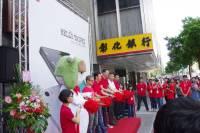 台灣首家小米之家明日正式開幕,集體驗 維修 購買與交流於七十坪空間