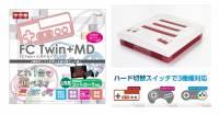 復古遊戲魂再次點燃!「FC Twin + MD」複合式主機讓你一次找回三種記憶!