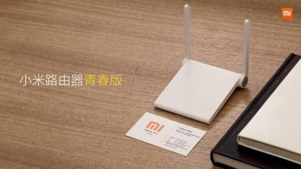 小米科技於北京發表 MIUI7 、紅米手機 Note 2 與小米路由 Mini 青春版