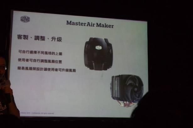 以創客精神為概念, Cooler Master 發表以 Master Case 5 為首的 FreeForm 系列產品