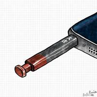 """今日新聞淺談:Samsung Note 5 的 S Pen 正插 """"大吉"""" 反插 """"大凶"""" 啊!"""