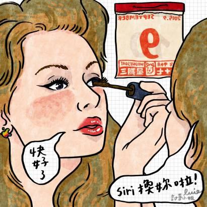 今日新聞淺談:確定了!蘋果發表會在台灣時間 9/10 清晨 1 點開始(準備熬夜...)