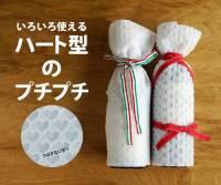泡泡紙也能賣萌!?愛心與米奇圖案的泡泡紙包材