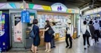 [面白日本] 牛奶控不要錯過!秋葉原 JR 站「酪」的牛奶種類多到要漫出來啦!