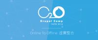 Drupal Camp2015:全球頂尖開源內容管理系統 Drupal 將舉辦研討會 討論020議題