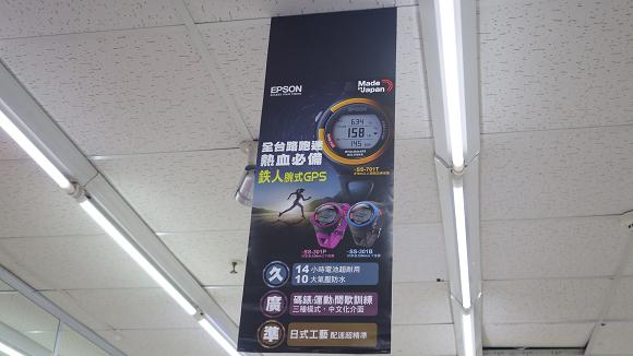 【邀約】穿戴潮科技 ─ 燦坤內湖旗艦店穿戴專區初體驗