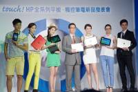 HP 觸控產品線將全面登台, Sleekbook 10 X2 將成台灣第一款正式搭載 Tegra 4