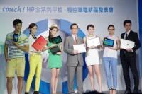 HP 觸控產品線將全面登台, Sleekbook 10 X2 將成台灣第一款正式搭載 Tegra 4 產品