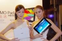 華碩將於應用展開賣 21:9 螢幕與 MeMo Pad FHD 10 ,並與霹靂國際跨界合作