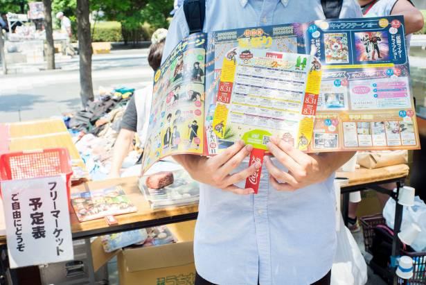 [面白日本] 秋葉原跳蚤市場二手公仔價格瘋砍!東京旅遊日期中了就衝一發吧~