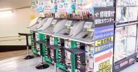 [攝影小教室] 自己印卡片寄給朋友吧!日本自助相片列印機動手玩教學~