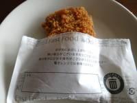 日本全家便利超商的炸雞袋,為什麼會有一個備註欄位?