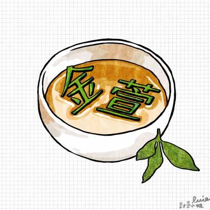 """今日新聞淺談:全台第一套群眾集資的繁中字體庫 """"金萱"""",想喝想喝!"""