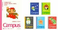熟悉角色大集合~Campus筆記本與超級瑪利歐合作推出限量紀念版筆記本!