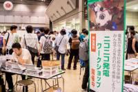 [面白日本] 日本 Maker Faire Tokyo 特輯:用綠色科技愛地球!