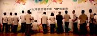 HTC 專賣店慶祝一週年 VIP 會員保固延長三個月再請您欣賞音樂會