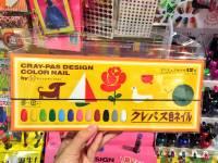 日本櫻花文具サクラクレパス推出懷舊 12 色指甲油組