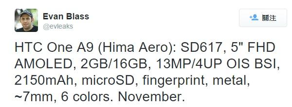 Evan Blass 斷言 HTC One A9 將搭載 Snapdragon 617 ,並於 11 月推出
