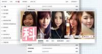 來會會你的「小粉絲」吧~FaceBook 建立粉絲團超簡單!(二)詳細設定你的粉絲團