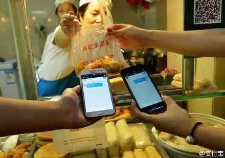 婆媽買菜免帶錢!手機付款就可以