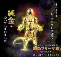 超吸睛的純金飛里沙,他的戰鬥力就是他的價值。不過筋斗雲腳也很猛