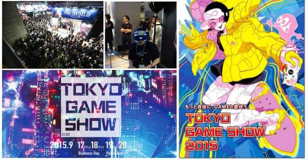 2015年TGS東京電玩展正式閉幕,總進場人數為268,446人,為歷年第二