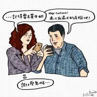 """今日新聞淺談:Microsoft 虛擬助手 Cortana 回答微軟 CEO 最大危機是 """"記得要買牛奶..."""""""