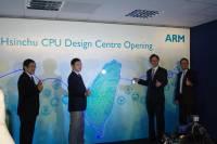 以開發次世代 Cortex-M 架構為目標, ARM 新竹 CPU 設計中心正式開幕