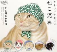 自動販賣機大國:日本,現正推出貓咪壞蛋頭巾
