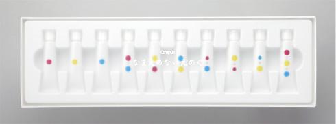不斷複習三原色的無限水彩顏料包裝設計「無名顏料」