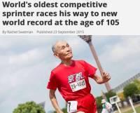 105歲日本阿祖破人瑞級百米短跑世界紀錄