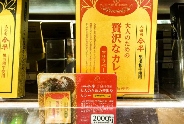 [面白日本] 颱風天家裡有這些的話絕對很有聊!咖哩即食包大閱兵!
