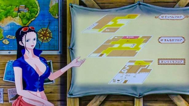 [面白日本] 羅賓姊姊出試題,你的懸賞金額居然是用古代文字來決定!