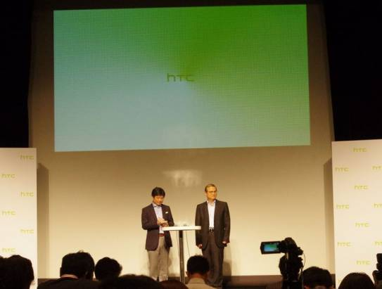 搶進日本 SIM Lock Free 市場, HTC 在日本推出無鎖版 Desire Eye 與 Sesire 826