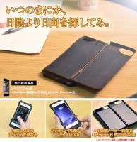 多了二片,幫你充電-iPhone 6太陽能板手機背蓋