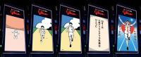 一路跑不停~Glico大型跑跑人電子看板播映跑跑人成長歷程特別動畫