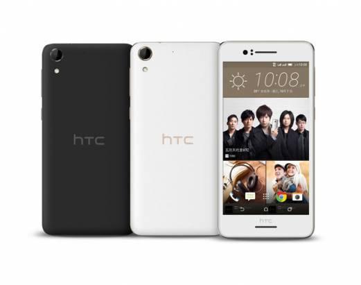 HTC發表HTC Desire 728 dual sim中階手機,將於10月下旬開賣