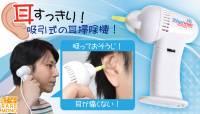 能夠避免硬物刺激的挖耳垢工具