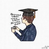 今日新聞淺談:日本家長感謝《戰國無雙》幫助自己兒子考試成績突飛猛進