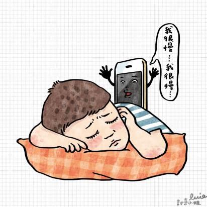今日新聞淺談:新 iPhone 一推出,手中的舊 iPhone 就變慢?