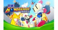 炸彈滿天飛!Konami將於今年冬季在智慧型手機上推出《對戰!轟炸超人》