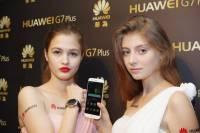 華為台灣中階機種策略調整, G7 Plus Y6 以及 Huawei Watch 在台推出