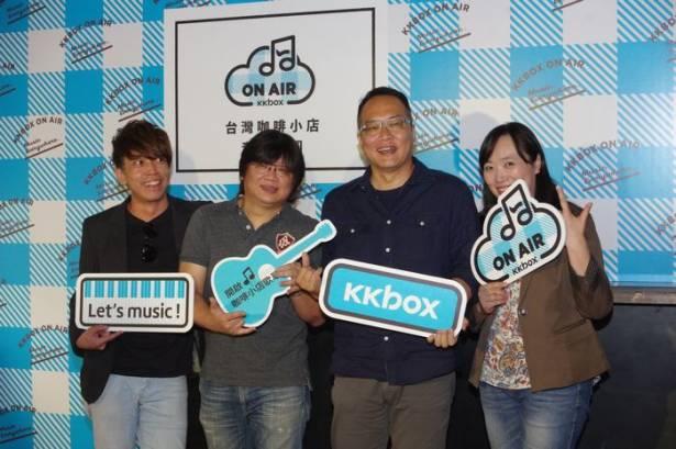 KKBOX 多元跨界合作,攜路跑、健身、咖啡廳、 Uber 喚醒大家對音樂的熱情與關注